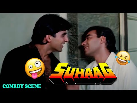 Ajay Devgan, Akshay Kumar comedy scene | Suhaag Hindi action Movie