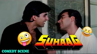 Ajay Devgan, Akshay Kumar comedy scene | Suhaag Hindi action Movie thumbnail