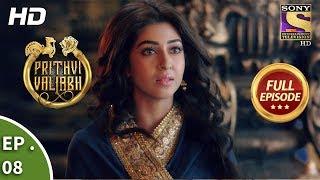 Prithvi Vallabh - Full Episode - Ep 8 - 11th February, 2018