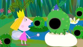Маленькое королевство Бена и Холли | Принц Лягушонок |