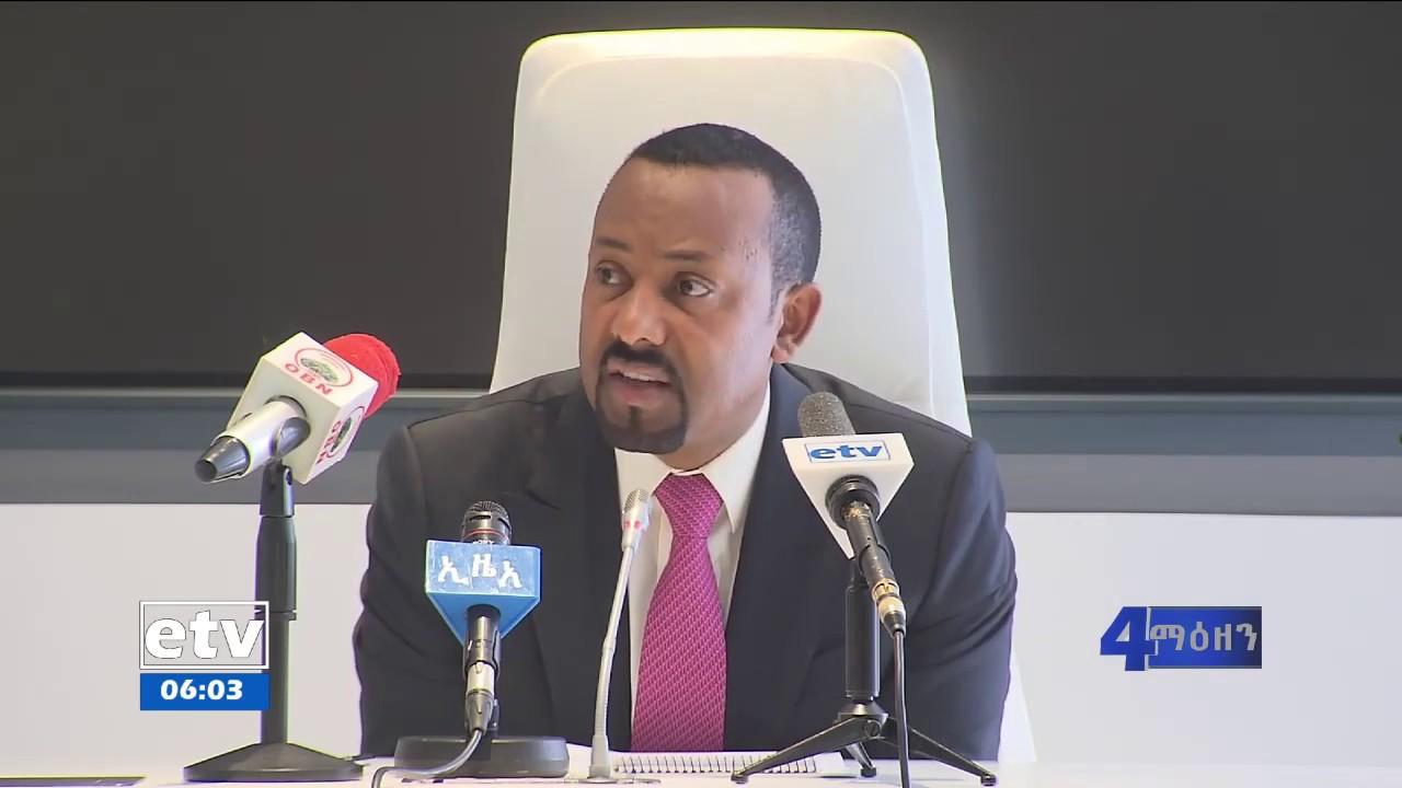 Prime Minister Dr. Abiy Ahmed Message for  Diaspora