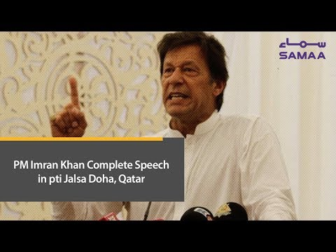 PM Imran Khan Complete Speech in pti Jalsa Doha, Qatar | SAMAA TV