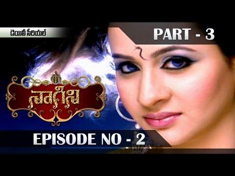 Naagini   Telugu Daily Serial   Episode 2   Part 3   Vanitha TV