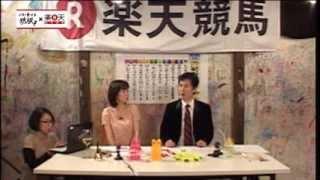 こよなく愛するタレント、宮川一朗太さんと六車奈々さんがお送りする競...