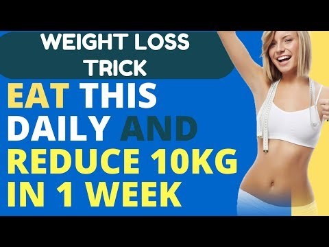 Lose Weight in 1 Week With These Seeds | Reduce Weight At Home
