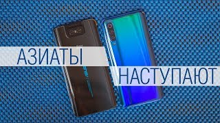 """Сравнение Asus Zenfone 6 и Xiaomi Mi 9 - выбираем лучший """"народный"""" смартфон на Snapdragon 855"""