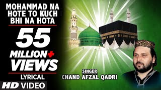 Download lagu म हम मद न ह त त क छ भ न ह त Lyrical CHAND AFZAL QADRI T Series IslamicMusic MP3