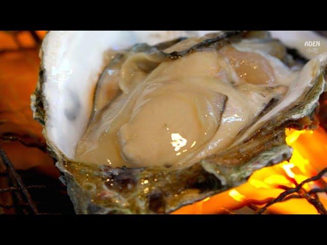 日本小吃: 烤牡蠣