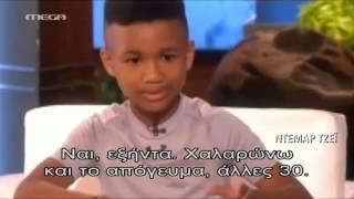 Έκανε έκπληξη σε 8χρονο ο Μπολτ - MEGA ΓΕΓΟΝΟΤΑ