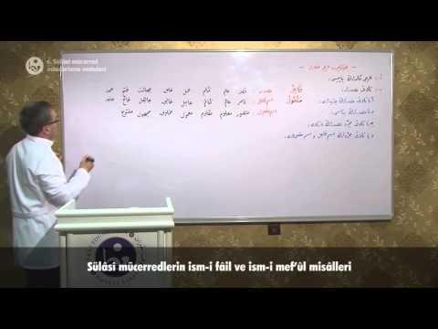Osmanlıca Dersleri (Arapça ve Farsça Unsurlar) - 07