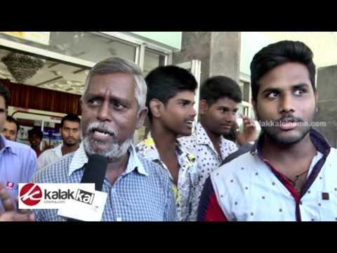 Manithan Movie Public Opinion