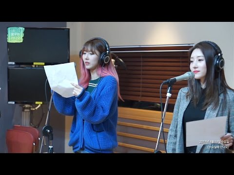 Dreamcatcher's Yuhyeon & SuA & Shiyeon Cover 'WINNER - REALLY REALLY' 테이의 꿈꾸는 라디오 20170419