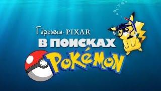 Как получить ПОКЕБОЛЫ? // Pokemon Go - Покемон ГО(Ловим ПОКЕМОНОВ в Покемон ГО!!! Никакого пикачу, только ПОКЕСТОПЫ :DD ______ VK: http://bit.ly/1Bf5Puq INSTA: http://bit.ly/1VUPaJb..., 2016-07-31T05:26:02.000Z)