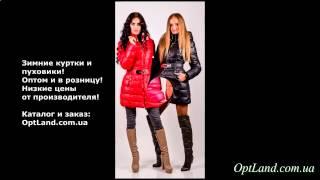 видео Зимняя спецодежда