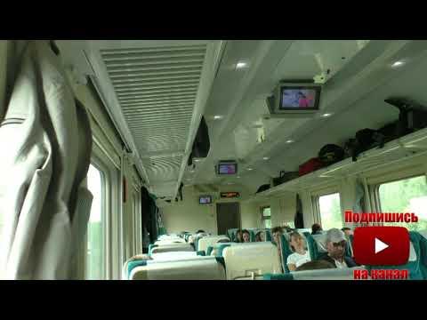 Поездка на поезде Брянск - Москва