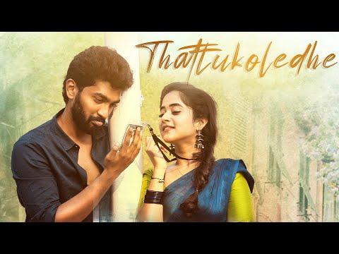 Thattukoledhey Breakup Song   4K   Deepthi Sunaina   Vinay Shanmukh   Vijai Bulganin   Rahul Varma