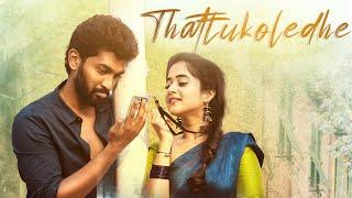 Thattukoledhey Breakup Song | 4K | Deepthi Sunaina | Vinay Shanmukh | Vijai Bulganin | Rahul Varma