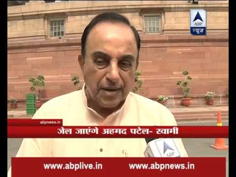 Ahmed Patel needn't leave politics, he will go to jail : Subramanian Swamy to ABP News