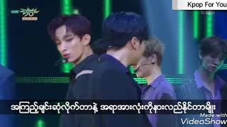Seventeen - Good To Me [Myanmar Sub]