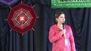 00009 Ha 36 международнoм фестивалe практической психологии ТАВАЛЕ . май 2018. Харьков
