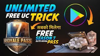 Season 7 Free Royal Pass trick 100% Working Free google Play Codes and Unlimited UC trick