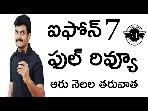 iphone 7 full review after 6 months of usage ll in telugu ll by prasad ll