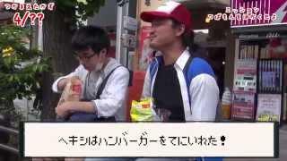 """【#4】つばもん〜あなたのツバを下さい〜 """"ハンバーガーしょうねん"""" / Give me your spit"""