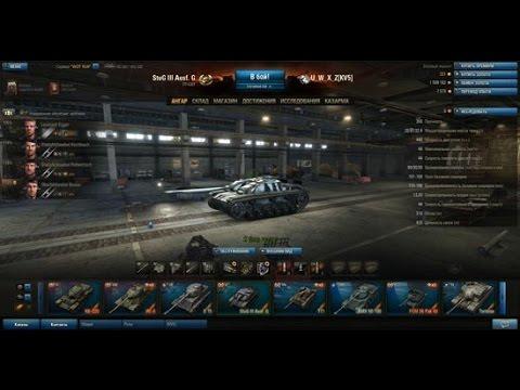 Синий интерфейс ангара для World of Tanks 1.11.0.0