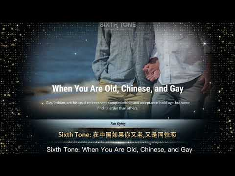 7th China Rainbow Media Awards – English Report Nominees