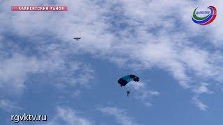 В Дагестане проходят всероссийские соревнования по парашютному спорту