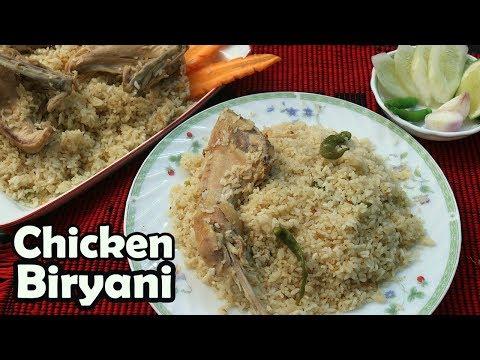 The trailer of satirical tale chicken biryani creates ripples on the chicken biryani recipe morog polao forumfinder Choice Image