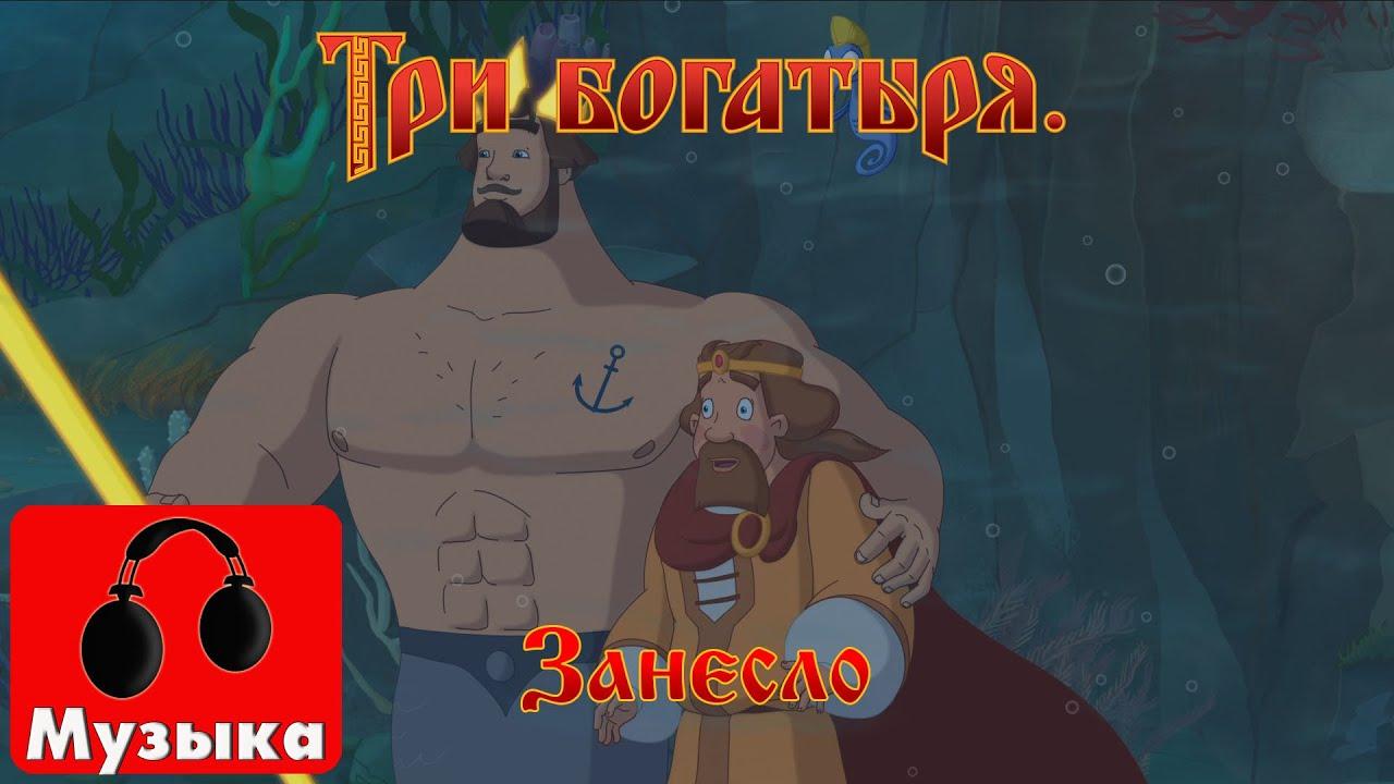 Скачать через торрент три богатыря все серии мультфильмов яндех фото 801-903