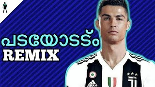 CRISTIANO RONALDO IN PADAYOTTAM TRAILER A FOOTBALL REMIX MALAYALAM TROLL HD