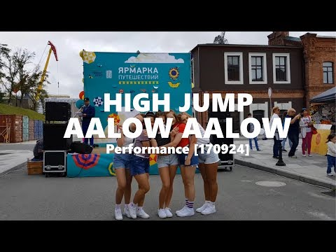 Laboum (라붐) - Aalow Aalow (아로아로) Cover dance by High Jump