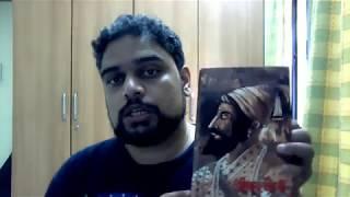 श्रीमान योगी - रणजीत देसाई लिखित - मराठी पुस्तक समालोचन [Marathi Book Review]