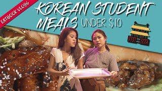 The Student Eatbook: Korean Student Meals Under $10   Eatbook Food Guides   EP 21
