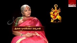 Exclusive Interview With Bharatheeyam Satyavani | CheppalaniUndi #1 | Medapati Ramalakshmi | Bhaarat