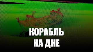 Рядом с Куршской косой обнаружили затонувший корабль