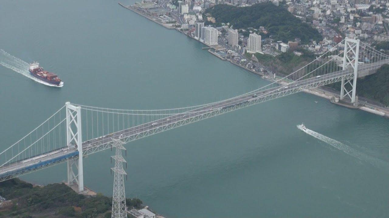 関門橋が開通40年 「あと100年」へ大改修中 - YouTube