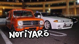 GT-R vs Mini in Japan. It's the