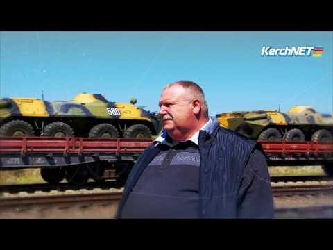 Вежливые люди на Керченской переправе 2014 год