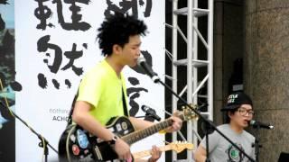 謝和弦/請你不通嫌棄我 (Live@台中一中水利廣場 2009.04.18.)