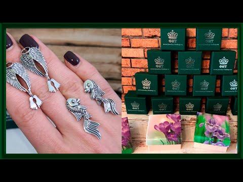 ✅Серьги 😇Крылья Ангела😇  уже в продаже.✅ Серебряные украшения с натуральными камнями