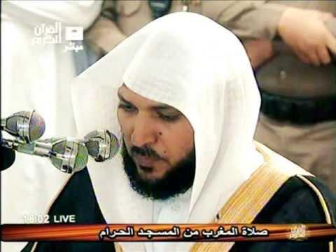 Sourate Al Isra par Maher al Muaiqly