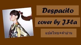 Luis Fonsi - Despacito - cover by J.Fla [แปลไทย+คำอ่าน]