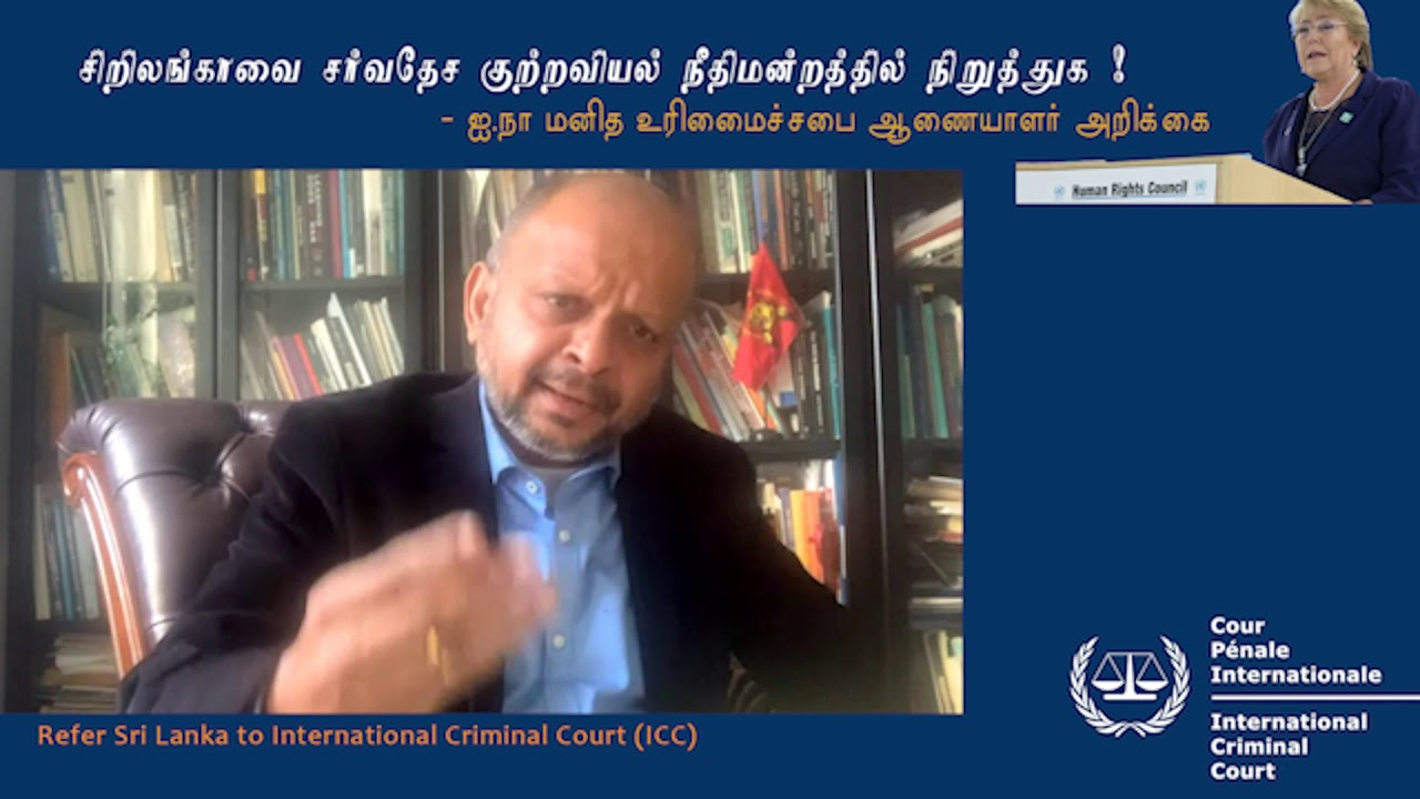 UN report highlights ICC referral on Sri Lanka I V Rudrakumaran I TGTE