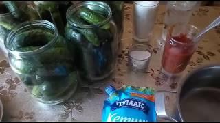 "Супер—рецепт!!!Огурцы с кетчупом ""Чили"" на зиму.Просто ,легко и вкусно!!!"