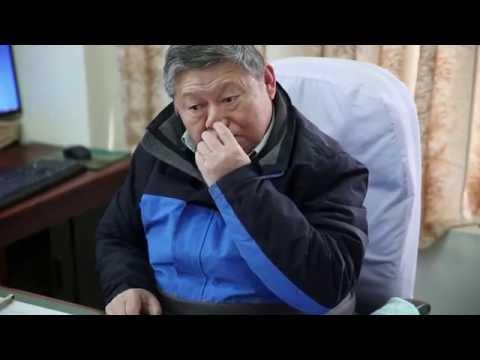 MEEN TSEE KHANG- INSTITUT MEDICAL TIBETAIN-LABORATOIRE MCLEOGANJ- INDIA