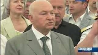 Открытие станций метро Марьина Роща и Достоевская