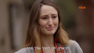 נעלמים - דניאלה חוזרת למקום בו אוריה נרצח